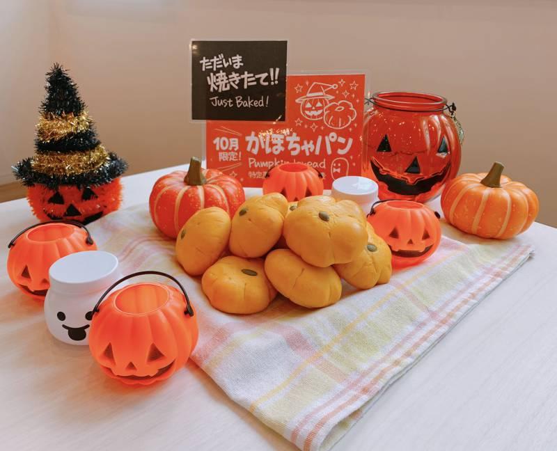ジャストイン松阪駅前ハロウィン朝食2020