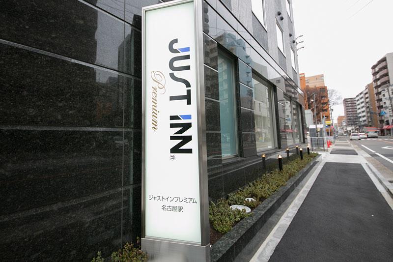 NHK「ブラタモリ」において当ホテル周辺の町並みが紹介されました。