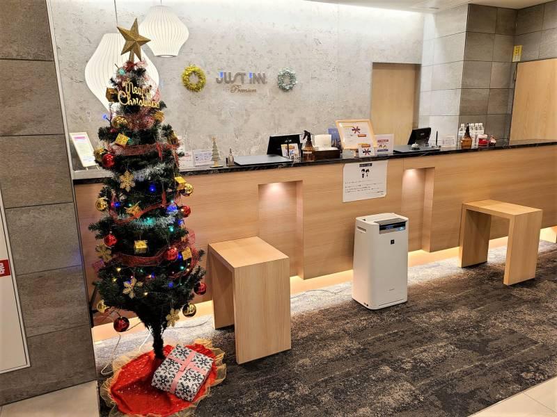フロントがクリスマス仕様になりました!